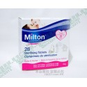 Milton 英國嬰幼兒奶樽玩具消毒片28片 殺菌消毒 無味無須過水 方便安全