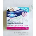 Milton 英國嬰幼兒奶樽玩具消毒片40片 殺菌消毒 無味無須過水 方便安全