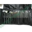 COASTAL SCENTS 22 Piece Brush Set 化妝刷22件套裝 專業化妝必備
