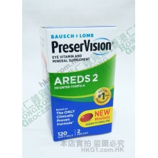 Bausch Lomb 博士倫特效博士康黃斑維他命 AREDS 2 升級配方120粒 降低中度至晚期眼睛黃斑部病變AMD