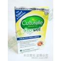 Culturelle 康萃樂成人益生菌膠囊 (提高免疫型) 30粒 適合每天服用 促進免疫消化系統腸胃健康