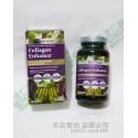 GNC ResVitale Collagen Enhance 1000mg 120 粒 膠原蛋白 改善肌膚彈性緊緻
