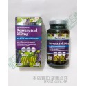 GNC ResVitale Resveratrol 250mg 白藜蘆醇120粒 相等一千杯紅酒精華 高效抗氧化抗衰老