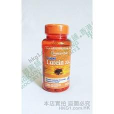 Puritan's Pride 葉黃素 20 mg 玉米黃質800mcg 120 粒膠囊 護眼抗藍光 美國制造