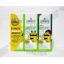 Zarbee's Naturals 黑蜂蜜+常春藤葉兒童除痰止咳液 3樽優惠裝 (2樽日用+1樽夜用) 天然非西藥舒緩喉嚨不適咳嗽