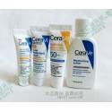 Sample Size: CeraVe Sunscreen and Moisturizing Lotion 物理式防曬連保濕乳 4件裝 含Ceramides 神經醯胺