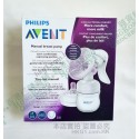 PHILIPS AVENT Comfort 舒適手動母乳吸乳器吸奶器/ 手泵 SCF330/30 英國制造