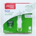 Playtex NURSER Drop-Ins 倍兒樂即棄式奶樽3件裝 送10個奶袋 出街旅行必備