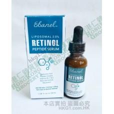 Ebanel Liposomal Retinol Peptide Serum 脂質體視黃醇胜肽精華素 32ml 抗皺•緊膚•提亮•減少毛孔功效